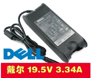 DELL 19.5V3.34A 笔记本电源