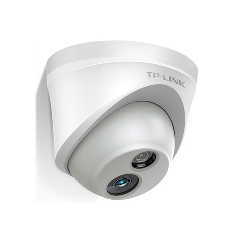 TP-LINK TL-IPC423C【2.8MM】 H.265 200万半球摄像机